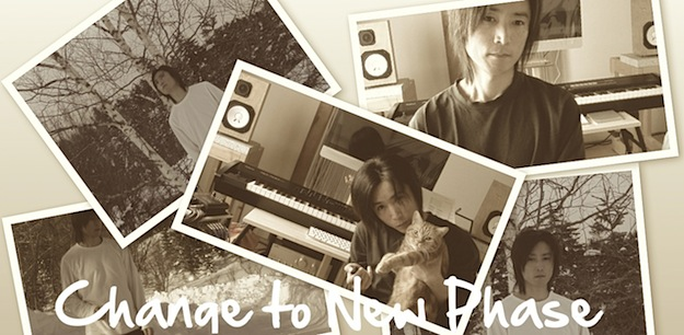 Create Music.This is My Life. Haruka Music Studio.