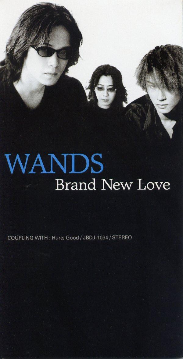Brand New Love/WANDS | Harukamusic