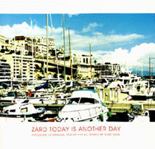 TODAY IS ANOTHER DAY/ZARD | Harukamusic