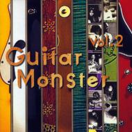 Guitar Monster 2/(Various artists) | Harukamusic