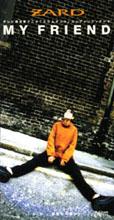 MY FRIEND/ZARD | Harukamusic