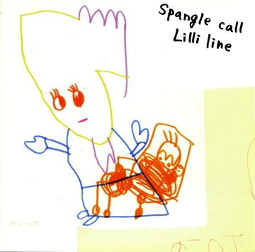 Spangle Call Lilli Line/Spangle Call Lilli Line | Harukamusic